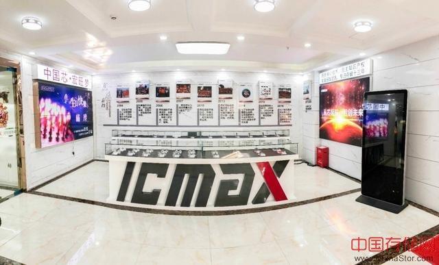 宏旺现金赌博ICMAX开启湖南名校春季校招,等你来盘!