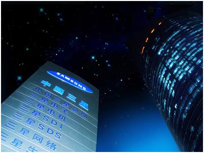 三星电子中国市场份额大,担心中美贸易战