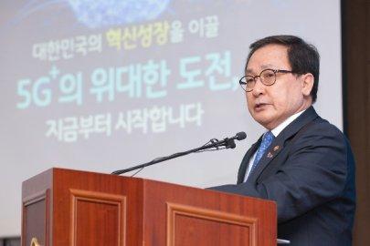 韩国政府发布5G +战略,决心培育核心5G服务和产业