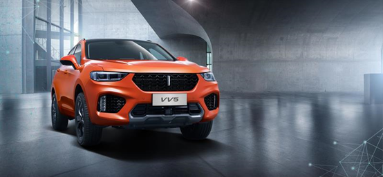 预售14.38万元,限量500台 VV5 1.5T倾橙限量版开启先锋专属预售