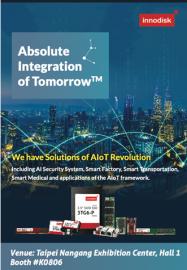 宜鼎深入AIoT应用,台北电脑展将展出多项成功案例!