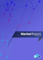 2025年全球内存市场规模将达到2706亿美元