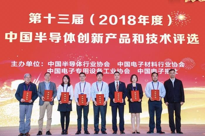 2019世界半导体大会在南京国际博览中心顺利召开