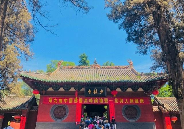 河南少林寺景区开通5G,脑洞:可以在线烧香、二维码解签