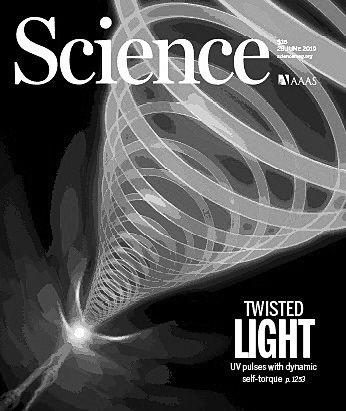 光线能以螺旋方式传播