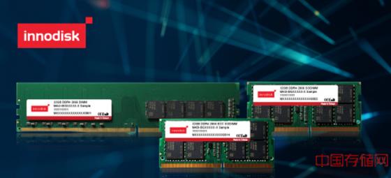 5G大容量需求浮现 宜鼎率先推32GB工业级内存