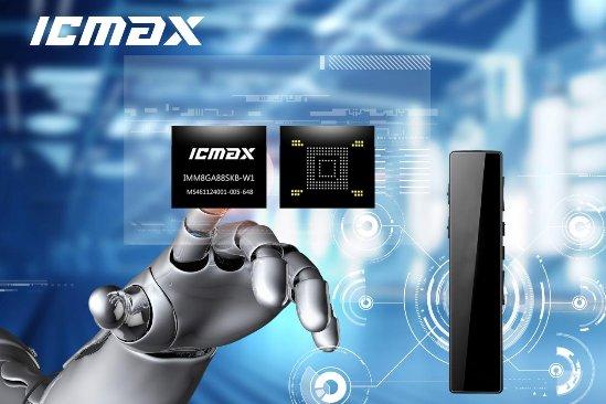 AI技术搭载ICMAX eMMC 攻克录音笔市场难题