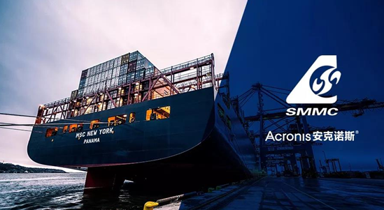 苏州船用动力系统公司选择安克诺斯(Acronis)为生产线提供坚固的数据保护防线