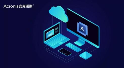 终极指南:如何简单高效地保护Window、Mac、安卓、苹果手机上的数据?