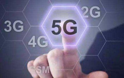 从1G到5G,标准之争争出了什么