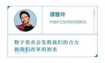 什么是中国央行数字货币?专家带你了解央行数字货币DC/EP