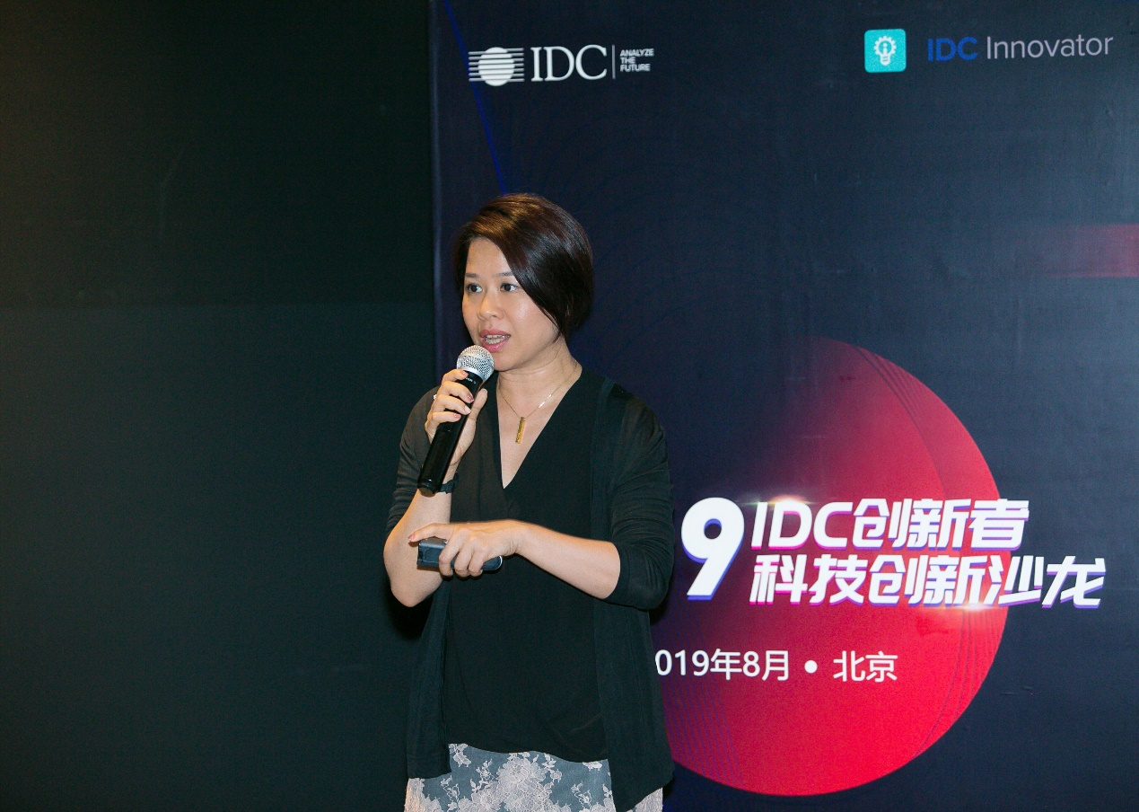 "IDC为15家优秀初创企业颁发""IDC创新者""证书"