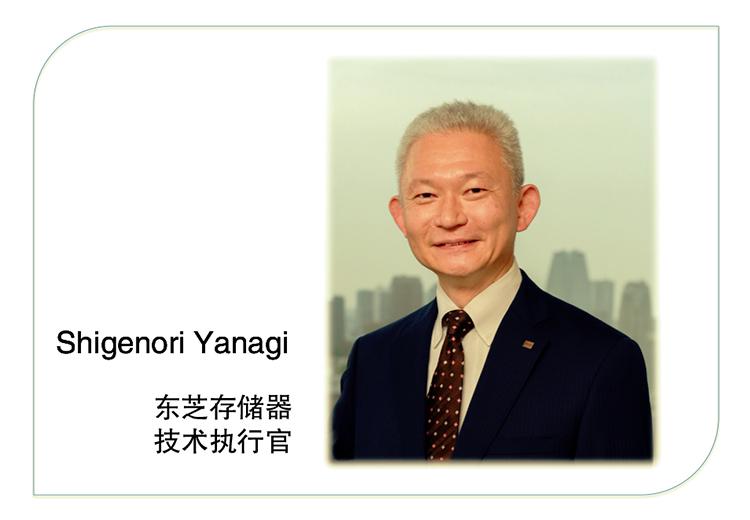 东芝存储器CTO将亲临CFMS2019发表演说 精彩可期!