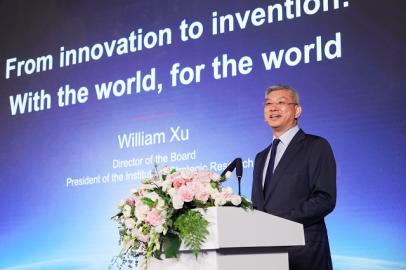 亚太引领5G创新,华为使能数字经济可持续发展