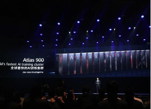 华为发布全球最快AI训练集群Atlas 900,数千颗�N腾处理器破世界纪录