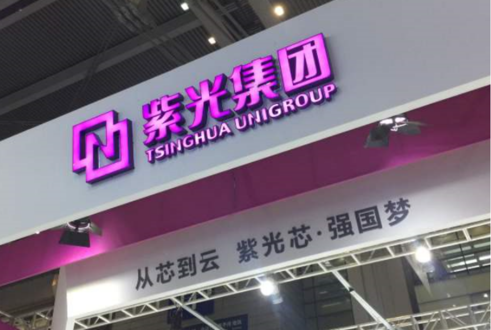 十年内投资8000亿,紫光集团冲刺DRAM自主研发