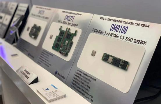 慧荣科技于CFMS 2019推出最新企业级存储主控芯片解决方案,打造5G/AI新势力!