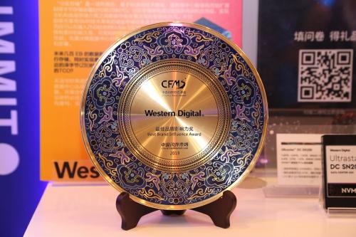 以分区存储技术推动存储市场发展 西部数据亮相2019中国闪存市场峰会
