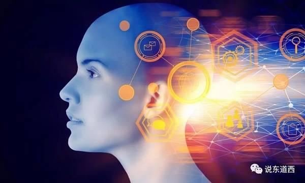 制造创新-人工智能工业应用场景思考