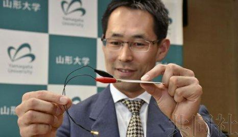 日本教授研发出厚度在1毫米以下的可弯曲电池