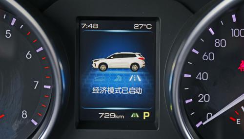 """引领自主SUV 新哈弗H6 Coupe的""""高效燃油法""""可借鉴"""