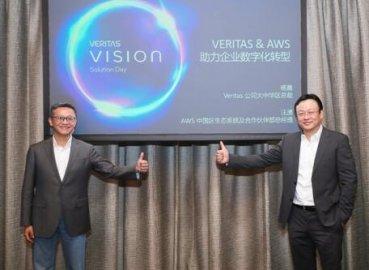 Veritas携手AWS,助推企业数字化转型步伐加快