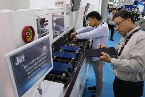 外媒:避开ARM 中国欲利用开源技术打造自主半导体供应链