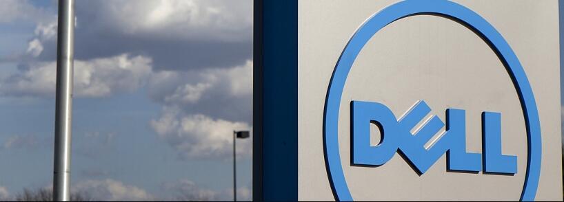 DELL考虑10亿美元出售RSA部门
