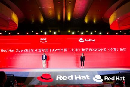 红帽宣布OpenShift已可用于AWS中国