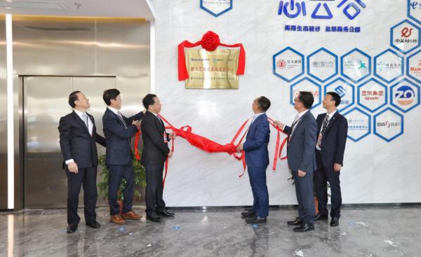 腾讯云微瓴宣布在福建漳州成立东南运营中心