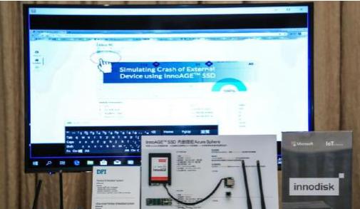 整合微软物联网平台芯片,宜鼎SSD提供独立远端管理通道