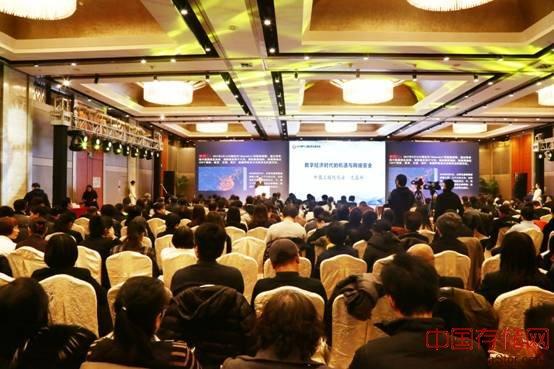 中国云体系联盟联合主办2019第十二届信息主管年会