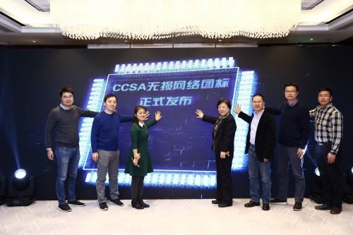 ODCC(开放数据中心委员会)助力CCSA正式发布数据中心相关9项团标