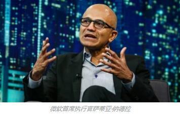 高盛:微软Azure超过AWS成最受欢迎云计算服务