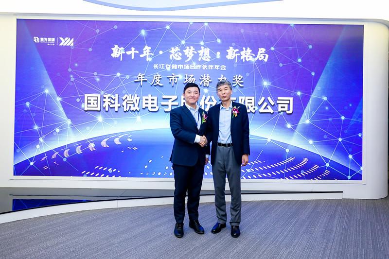国科微副总裁康毅:中国存储应走差异化路线