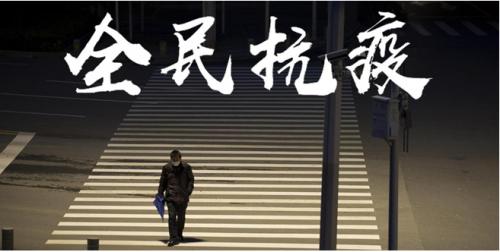 """宏旺半导体ICMAX全力战""""疫"""":隔离病毒,隔离不了""""芯"""""""