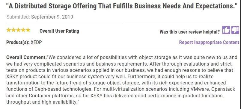 XSKY进入Gartner全球分布式文件与对象存储VoC四象限报告