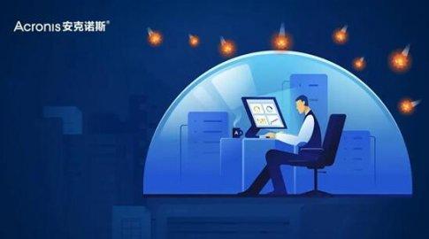 网络犯罪趋势上升,企业有备无患方能覆巢之灾下亦有完卵!