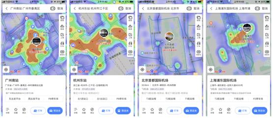 北京下调防控等级,百度地图显示5月2日中午首都机场人流指数第一