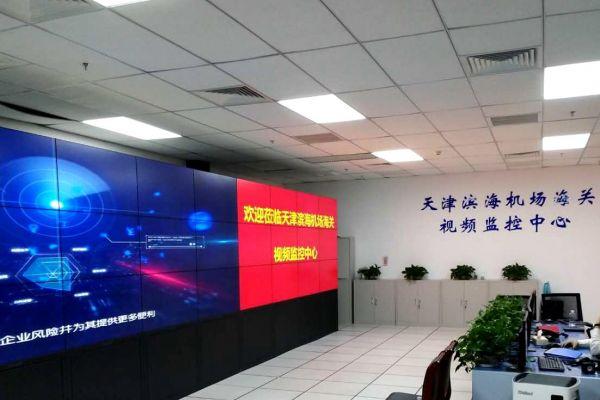 天津口岸区块链验证试点项目上线一周年检视