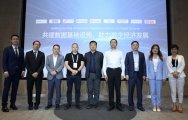 华为携手多家合作伙伴推动数据基础设施建设,助力数字经济发展