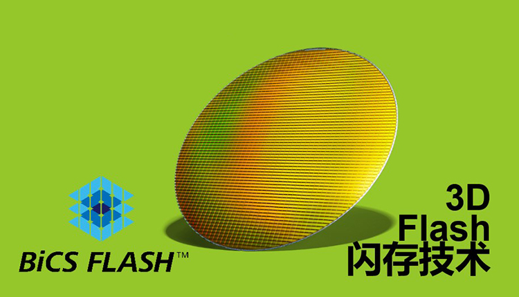继承东芝存储衣钵:铠侠闪存和固态硬盘发展