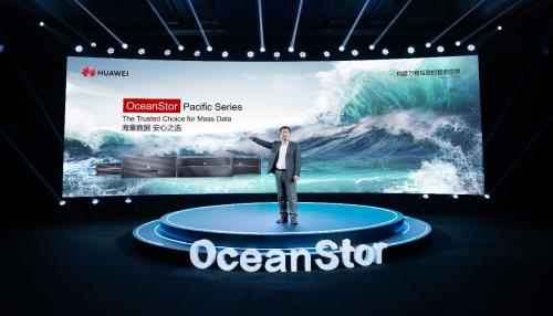 华为发布全新一代OceanStor存储Pacific系列,打造海量数据存储新标杆