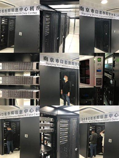 XSKY扩展超融合架构,支撑南京市口腔医院核心业务