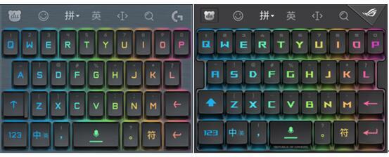 """不会尬舞可以尬""""键盘""""!一键设置百度输入法流光键盘,让气氛嗨起来!"""