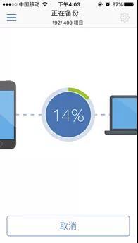 电脑更换,手机更换,数据完整迁移都不是事儿,一个产品就可搞定!
