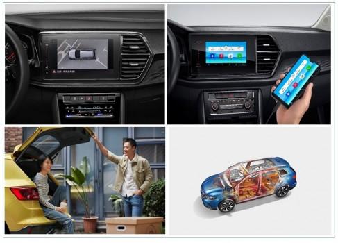 三十而立靠实力!捷达SUV三十而立版启新上市