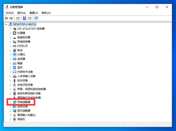 Intel发布Wi-Fi驱动更新:修复Windows 10蓝屏问题