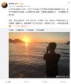 华为荣耀营销部经理申开朗退休 网友:去小米试试?