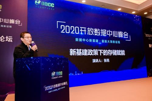 新基建数据中心 东芝存储引领行业新征途